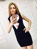 Женское короткое платье облегающее  42-44