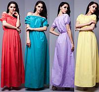 Платье-крестянка в пол мод.5242