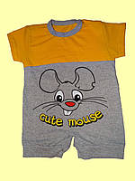 Боди мышка для мальчика и девочки