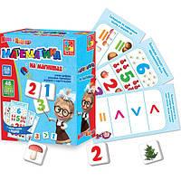 Обучающая игра на магнитах Математика на магнитах Маша и медведь Vladi Toys VT 3305-04