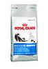 Royal Canin Indoor Long Hair  10кг-корм для длинношерстных кошек в возрасте от 1 года 7 лет,живущих в доме