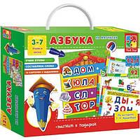 Обучающая игра на магнитах Азбука с магнитной доской Vladi Toys VT 1502-02