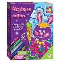 Набор для творчества с глиттерными карандашами Глітерні розмальовки Чарiвне сяйво Vladi Toys VT 4801-01 (укр)