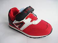Модные детские кроссовки для мальчика или девочки, р. 27-32