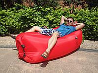 Самонадувной диван - гамак Lamzac Hangout (Кресло Матрас Ламзак Хенгаут )