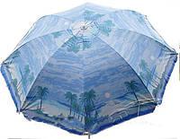 Зонт для пляжа и летней площадки «Пальма», 2,4 м, без клапана, 8 спиц, цвета в ассортименте