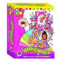 Набор для творчества Мозайка со стразами Фоторамки Замок VT4302-03