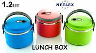 Термо ланч бокс Metlex 1,2л, дополнительный контейнер для второго блюда, размер 11,5*14,5 см