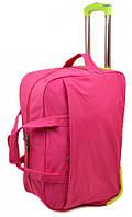 Сумка на колесах из текстиля дорожная 50 л Big 303-3 pink розовый