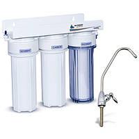 """Тройная система очистки воды """"leader"""", проточного типа ,3 ступе очистки"""