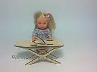 Кукольная мебель Гладильная доска с утюгом для кукол 10-15 см (под роспись, декупаж)