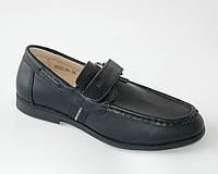Туфли школьные ортопедические для мальчиков из натуральной кожи р.36,37 черные