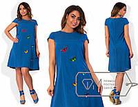 Летнее платье с бабочками в расцветках БАТ 485 (315)