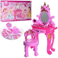 """Детский игровой набор """"Трюмо принцессы"""" 901-341 Disney princess"""