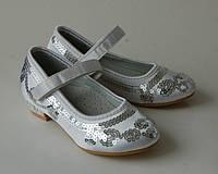 Нарядные праздничные туфли для девочек из белого атласа в пайетки р.24,25 Шалунишка ортопед