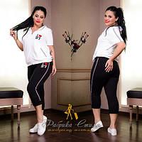 Женский спортивный костюм для активного отдыха