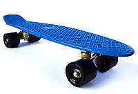 Пенни Борд «Синий» 22″ Черные Колеса / пенниборд скейт (penny board), скейтборд