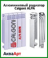 Алюминиевый радиатор Calgoni ALPA 500х96