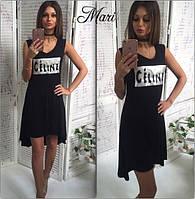 Женское платье на лето (арт.  313409035)