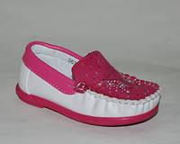 Туфли / мокасины для девочек, ТОМ.М малиново-белые, бабочка 20-25
