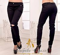 Брюки женские летние.Ткань-стрейчевый джинс.Размер - 42,44,46.Цвет - белый и чёрный.DP 55