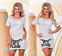 Короткое платье с надписью ДГ 7469-n