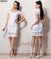 Женское короткое платье белое 42-46