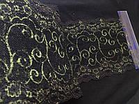 Кружево гипюр стрейч широкое цвет черный 15см N308