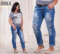 Женские модные джинсы ДГ ат11103-NW
