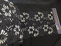 Кружево гипюр стрейч широкое цвет черное 15 см N317