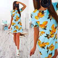Платье трапеция в принт с лимонами