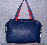 Спортивная сумка 114128 синяя из кожзаменителя ручки ремешком