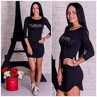Платье опк3036, фото 1