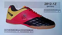 Красные кроссовки футбольные детские  многошиповки сороконожки бутсы Demax недорого 7 км Г1489/1913