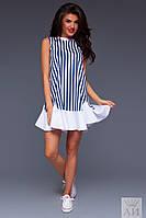 Женское платья в широкую полоску,внизу с белым клешем