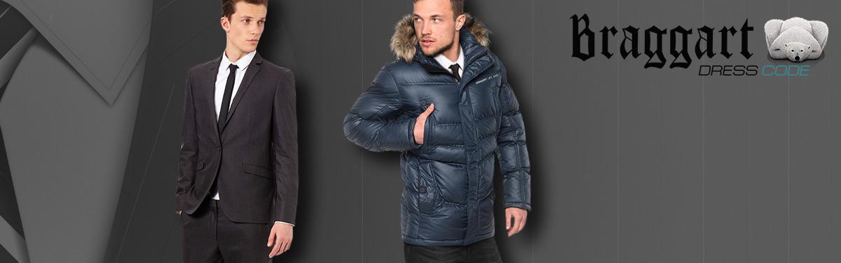 Куртки Брагард Купить