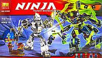 Конструктор Bela (аналог лего)10399 ninjago / ниндзяго Ниндзя Бой механических титанов