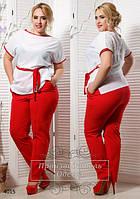 Женский летний костюм брюки и белая блуза размеры 48,50,52,54,56,58