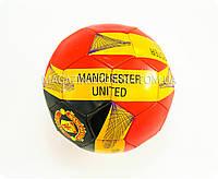 Футбольный мяч «Манчестер Юнайтед»