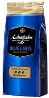 Кофе в зернах Ambassador Blue Label 1кг. Амбассадор