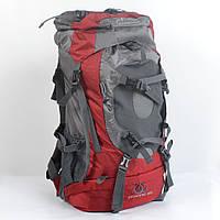 """Оригинальный туристический рюкзак """"LaedHake"""" на 60 литров"""