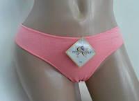 Трусики для беременных бесшовные хлопок Нежно-розовые
