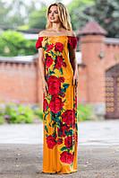 Нежное Красивейшее Платье с Приспущенными Плечами Желтое с Цветочным Принтом р. S-XL