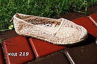 Эспадрильи бежевые Ажурные. Польская обувь