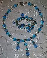 Голубое ожерелье с браслетом