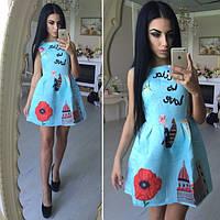 Женское модное платье из жаккарда (2 цвета)