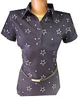 Рубашка женская + пояс