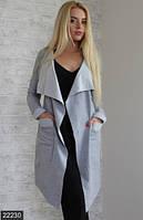 Молодежный женский пиджак с накладными карманами и отложным воротником рукав длинный двух нить