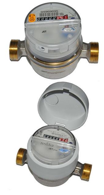 Квартирный  счетчик воды ResidiaJet Qn1.0/30 (90)