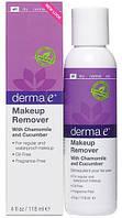 Средство для снятия макияжа - Makeup Remover, 118 мл